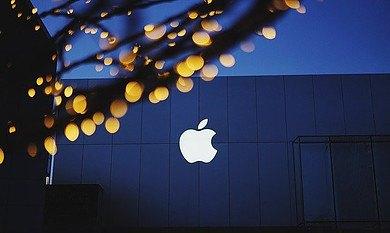 Apple Corp.