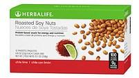 Herbalife Roasted Soy Nuts Snack